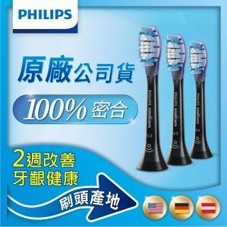 【Philips 飛利浦】HX9053/96 Sonicare DC Smart智能護齦刷頭三入組-黑