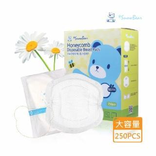 【韓國SnowBear】雪花熊蜂巢乳墊250入禮盒組(彌月禮新首選 彌月禮盒)