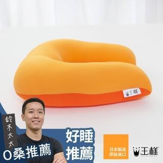 【王樣的U型枕】花樣澄