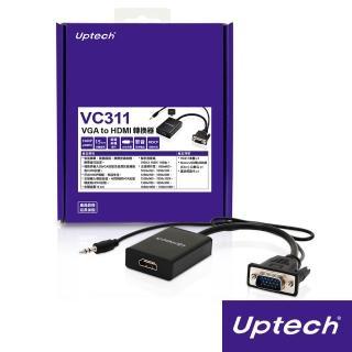 【登昌恆 Uptech】VC311 VGA to HDMI轉換器