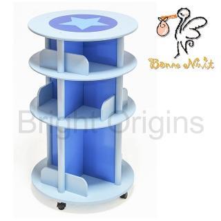 【Bonne Nuit】美式旋轉書櫃(藍色)