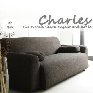 【BN-Home】Charles查理斯日系簡約風格三人布沙發(沙發 /三人沙發 / 休閒椅)