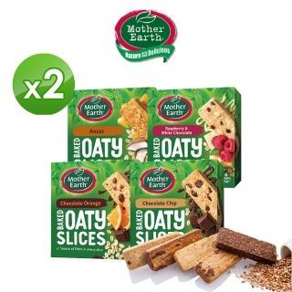 【Mother Earth】紐西蘭烘培燕麥棒(2入組-口味任選)