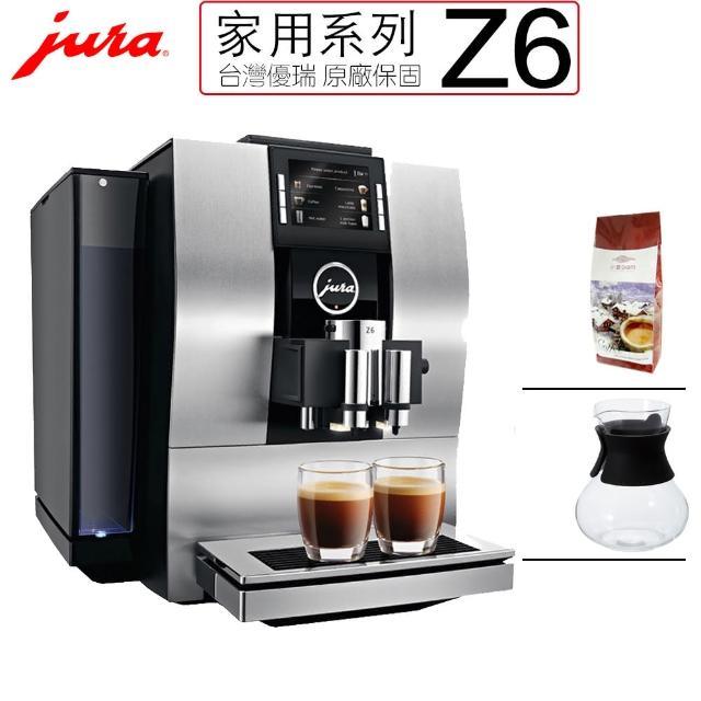 【Jura】家用系列 Z6全自動咖啡機(獨家組合HARIO迷你不鏽鋼細口壺+V60濾杯咖啡壺組)