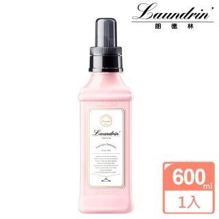 【Laundrin】日本Laundrin香水柔軟精 600ml(經典花蕾香)