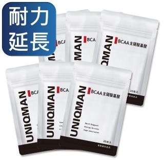 【UNIQMAN】BCAA支鏈胺基酸-30顆/袋(6袋組)