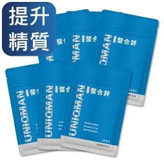 【UNIQMAN】螯合鋅 素食膠囊(30粒/袋;6袋組)