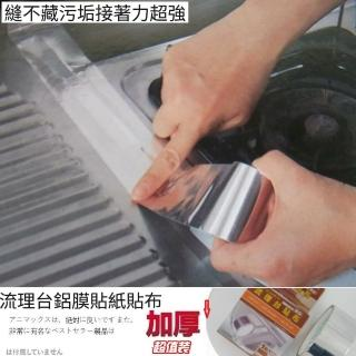 【Ainmax 艾買氏】  Holder 環保流理台貼布1入( 出貨 再送廚房浴室用濾網)