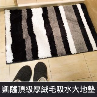 【TROMSO】凱薩頂級厚絨毛吸水大地墊-M502奢華黑爵(絨毛吸水地墊)