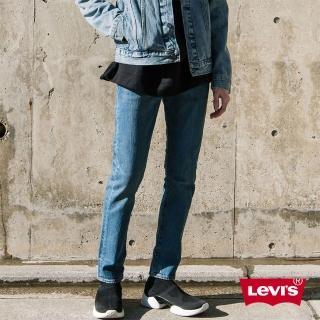 【LEVIS】501 Skinny 排釦緊身窄管牛仔褲 / 彈性布料(創新經典版型)