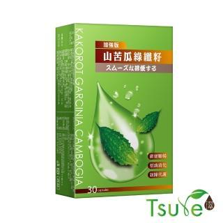【Tsuie 日濢】窈窕山苦瓜綠纖籽Plus加強版(30顆/盒)
