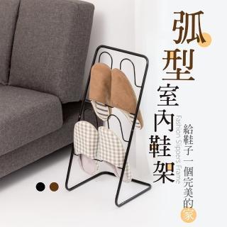 【樂嫚妮】日系直立式4層室內拖鞋架 鞋插架