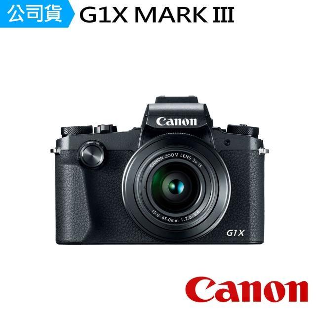 【Canon】PowerShot