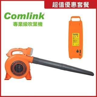 【東林】專業版 手提式電動吹葉機 / 工業吹風機 CK-120 全配版17.4AH電池+充電器