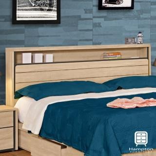 【Hampton 漢汀堡】艾布納系列6尺被櫥式床頭箱(床頭/床頭箱/雙人床頭箱)