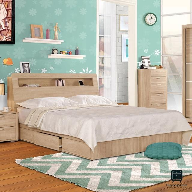 【Hampton 漢妮】吉柏森系列5尺被櫥式雙人床組(雙人床/床組/床/床底/床頭/床頭箱/雙人床頭箱/收納床底)