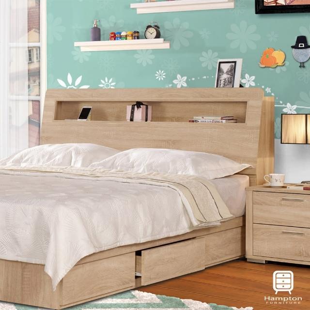 【Hampton 漢妮】吉柏森系列5尺被櫥式床頭箱(床頭/床頭箱/雙人床頭箱/附插座)