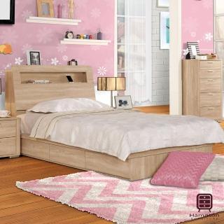 【Hampton 漢妮】吉柏森系列3.5尺被櫥式單人床組(單人床/床組/床/床底/床頭/床頭箱/單人床頭箱)