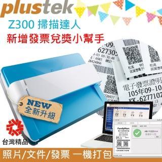 【Plustek】ePhoto Z300 照片/發票掃描掃瞄器