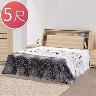 【BODEN】米朗羅5尺雙人床組(床頭箱+床底)