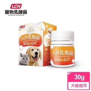 【LCH乳酸菌】FOR PETS(30g)