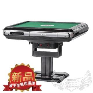 【雀王】雀王K2折疊式過山車電動麻將桌(2018年時尚黑新款)