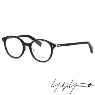 【Y-3山本耀司】Yohji Yamamoto復古圓形框面光學眼鏡(黑-YY1020-019)