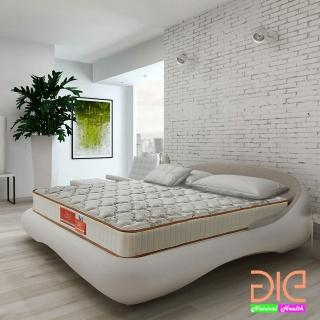 【aie】天絲棉+竹碳紗+記憶膠蜂巢式獨立筒床墊-單人3.5尺(實惠型)