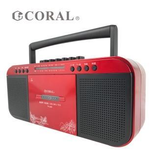 【CORAL/ODEL】復古造型手提卡帶收錄音機(TR-6600)