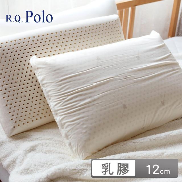 【R.Q.POLO】斯里蘭卡乳膠枕-平面基本型(12cm/1入)/