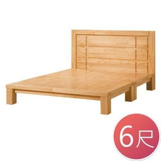 【BODEN】雅蒂6尺實木雙人加大床組(床頭片+床底)