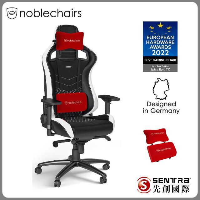 【noblechairs】EPIC 真皮系列電競椅(黑底白車線)