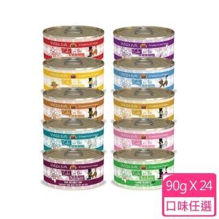 【C.I.T.K.凱特美廚】主食貓罐-90G*24罐組(C712C01-1)