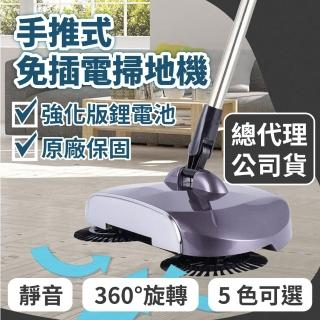 【媽媽咪呀】手推式免插電掃地機_美型鏡面款(沉穩灰)