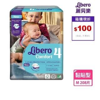 箱購-【麗貝樂】嬰兒紙尿褲4號(M 26片x8包)