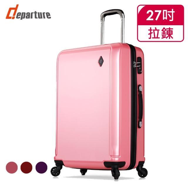 【departure 旅行趣】Manarola 27吋 行李箱/旅行箱/登機箱(3色可選)