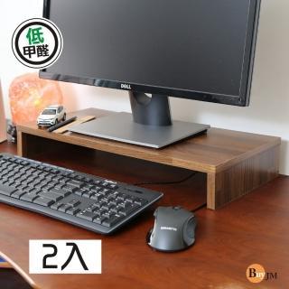 【BuyJM】工業風低甲醛防潑水桌上架/螢幕架(2入)