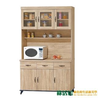 【綠活居】達爾文   時尚4尺橡木紋餐櫃/收納櫃組合