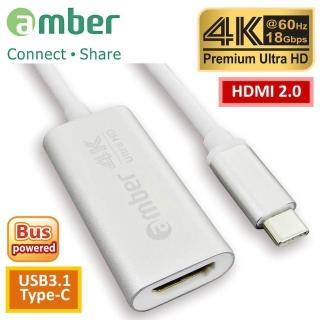 【amber】USB3.1 Type-C轉HDMI 2.0轉接器 Premium 4K@60Hz(適用NOTE8/S8/U11)