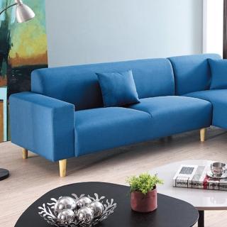 【AS】維托雙人座單邊扶手布沙發-120x75x80cm