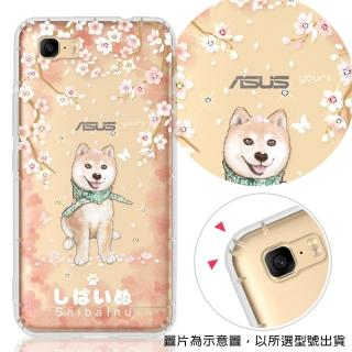 【YOURS】ASUS ZF3 Max系列 彩鑽防摔手機殼-柴犬(ZB633KL/ZB602KL/ZB555KL)