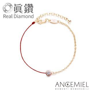 【Angemiel 安婕米】真鑽幸運半紅繩手鍊-永恆(玫瑰金)