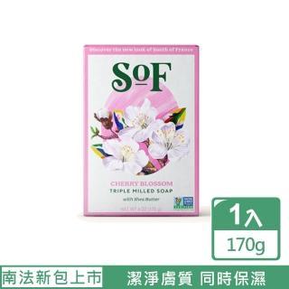 【Nature'sGate 天然之扉】南法馬賽皂 - 嫣彩櫻花 170g(充滿櫻花的柔美香氣)