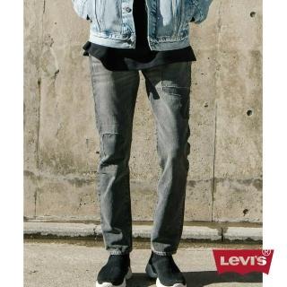 【LEVIS】男款 / 501RSkinny 排釦緊身窄管牛仔長褲 / 彈性布料 / 破壞補丁
