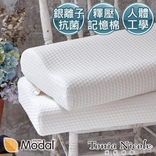 【Tonia Nicole 東妮寢飾】銀抗菌舒眠記憶枕(1入)