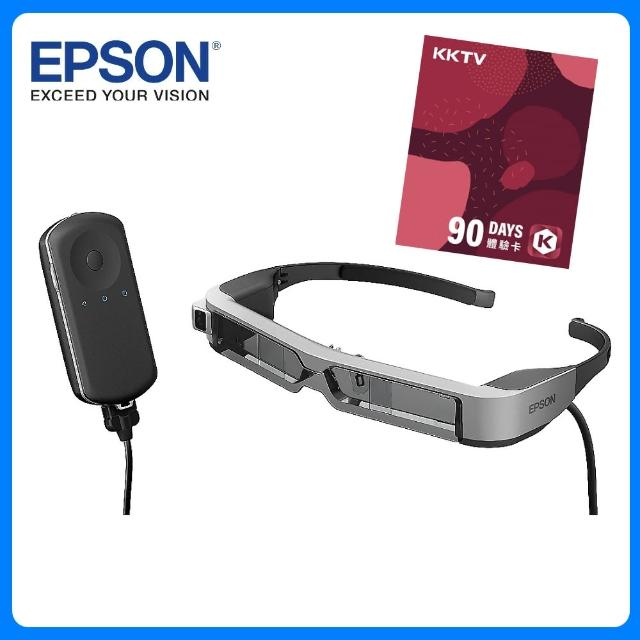 【EPSON】BT-300