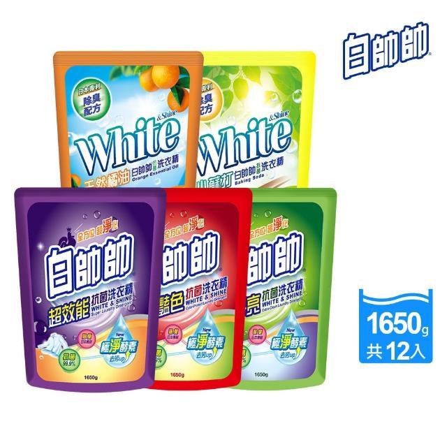 【白帥帥】洗衣精補充包1650gX6包x2箱