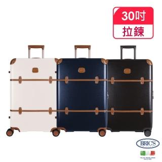 【BRIC S】義大利經典款 30吋 防潑水拉鍊箱(行李箱/ 旅行箱/ 雙輪飛機倫)