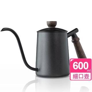 【Driver】Premium德川原木細口壺(600ml)