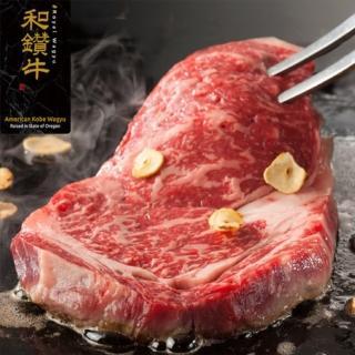 【漢克嚴選-超值買一送一】美國產日本和牛級PRIME雪花凝脂嫩肩牛排8片組(120g±10% /片-買1送1共16片)